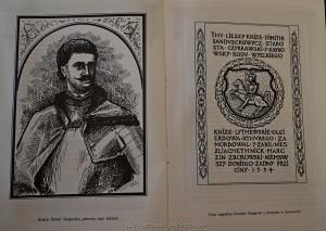 Kniaź Dymitr Sanguszko - porywacz i pierwszy mąż Halszki (przypłacił to życiem)